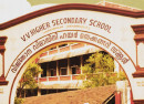 The VV-Higher-Secondary-School-Charummoodu -AKPA Cancer Detection Camp